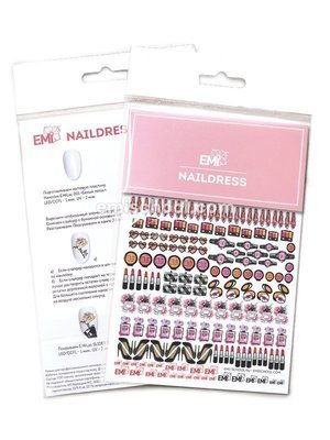 Naildress Slider Design №4 «Косметика»