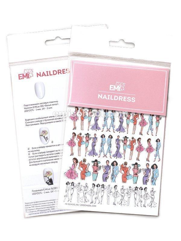 Naildress Slider Design №5 «Фэшн»