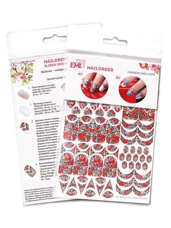 Naildress Slider Design Красный шелк