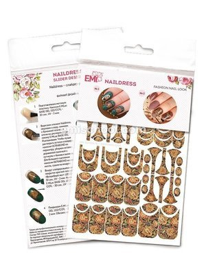 Naildress Slider Design Цветы Индии