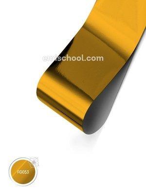 Фольга глянцевая Медно-желтая 1,5 м.