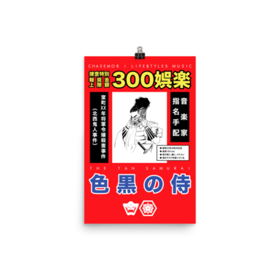 Tan Samurai 'Wanted' Poster