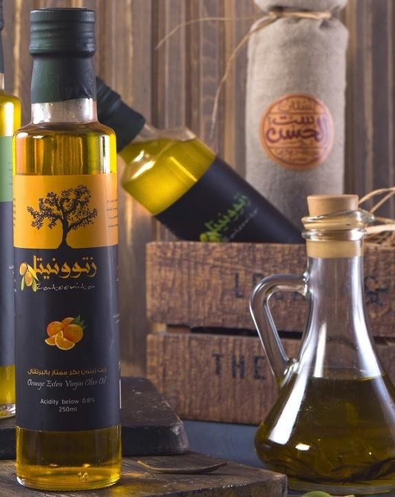 Orange olive oil زيت زيتون بالبرتقال