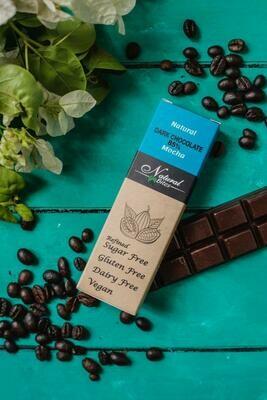 85% Dark chocolate with coffee شيكولاته دارك بالقهوه