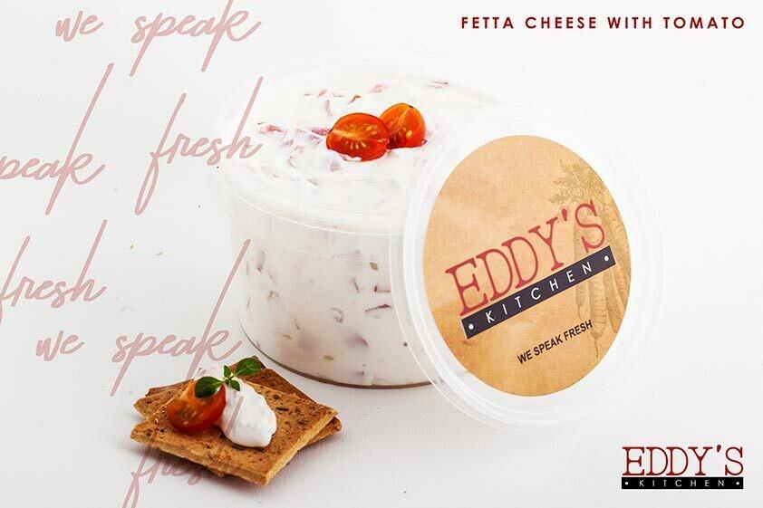 Feta Cheese with Tomato Dip (500g) جبنه بيضاء بالطماطم