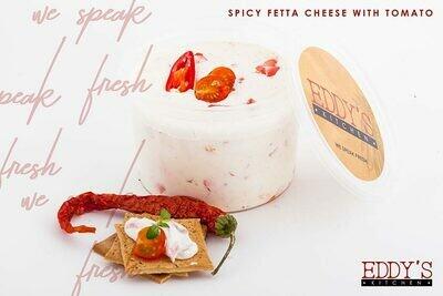 Spicy Feta Cheese with Tomato Dip (500g)  جبنه بيضاء حاره بالطماطم