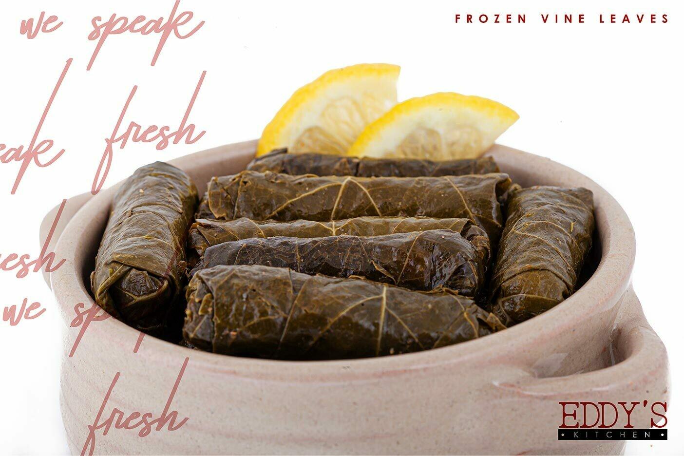 Vine Leaves with Meat (1kg) ورق عنب باللحم