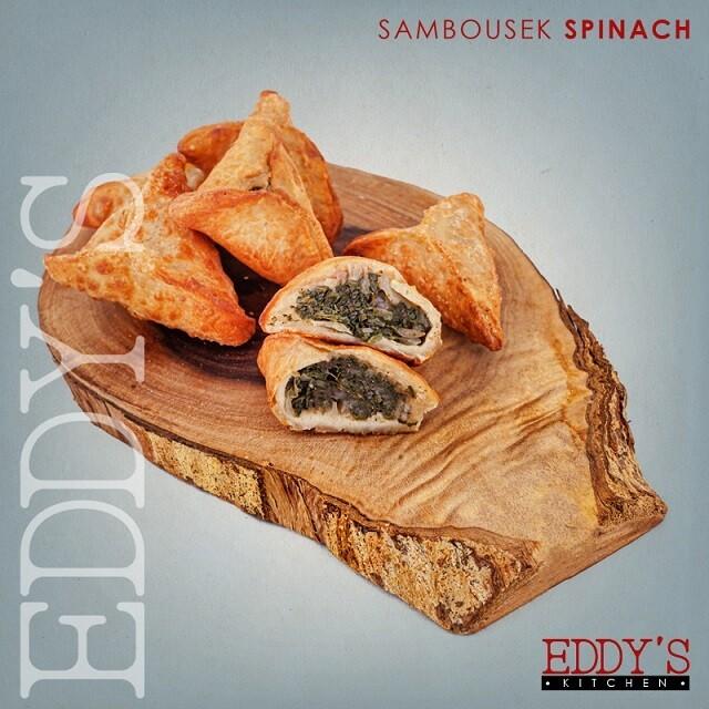 Spinach Sambousek (800g) سمبوسك بالسبانخ