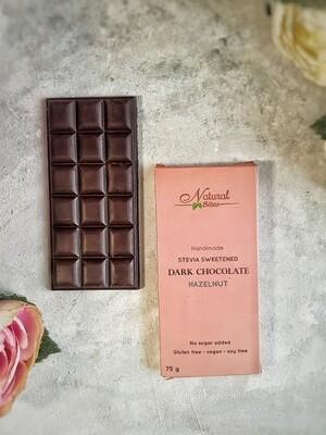 Stevia Dark Chocolate Hazelnut شيكولاته دارك بالستيفيا والبندق