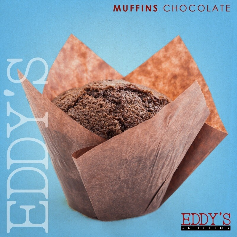 Chocolate Muffins (2) مافن شوكولاتة
