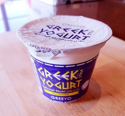 Greek style yogurt (105g) زبادي يوناني