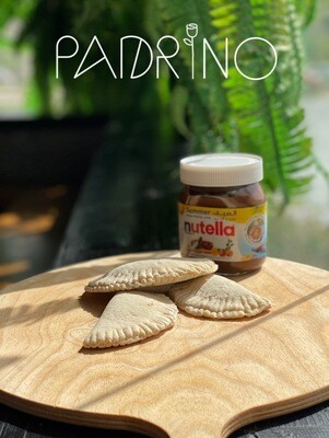Nutella Mini-Calzone (250g) مينى كالزونى نوتيلا