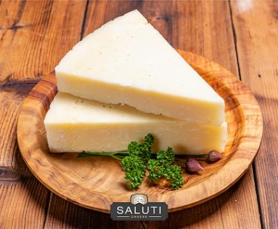 Ghidetti Pecorino Romano Cheese (200g) جبن بيكرينوا رومانوا