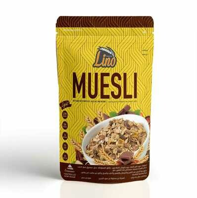 Chocolate, Hazelnut & Raisin Muesli (375g) موسلى شيكولاته وبندق وزبيب