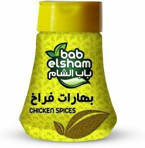 Chicken Spice Jar (30g) بهارات فراخ ملاحة
