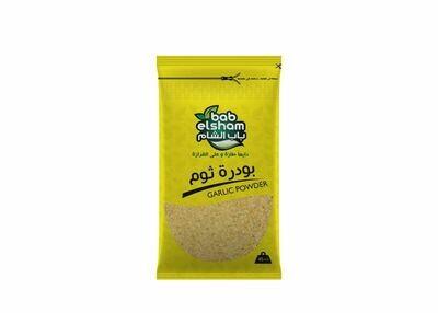 Garlic Powder (45g) مسحوق ثوم