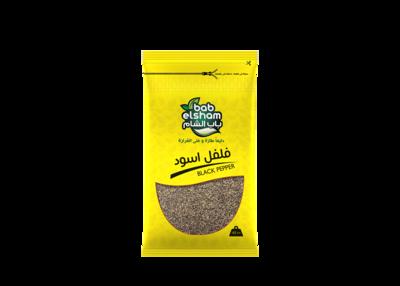 Black Pepper Powder (45g) مسحوق فلفل أسود