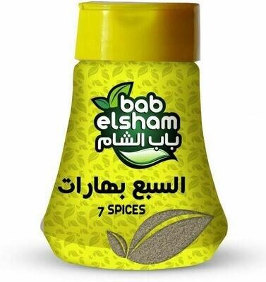 7 Spices Jar (40g) السبع بهارات ملاحة