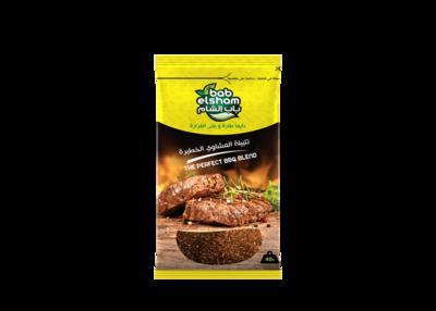 Perfect BBQ Spices (40g) تتبيلة المشاوى الخطيرة