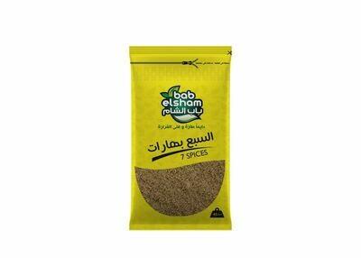 7 Spices (45g) السبع بهارات