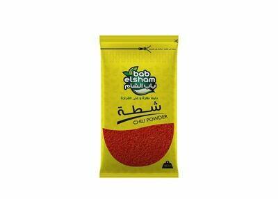 Chili Powder (45g) شطة
