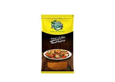 Meat Spice (40g) بهارات لحمة
