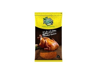 Chicken Spice (40g) بهارات فراخ