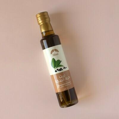 Black Seed Oil (250g) زيت حبة البركة