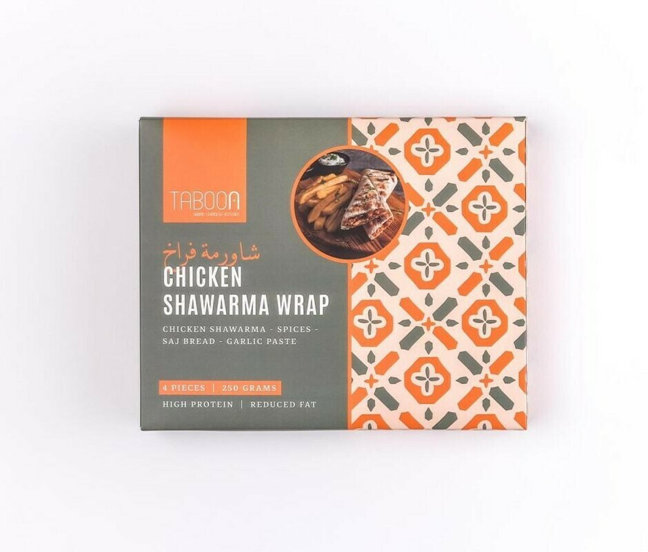 Chicken Shawerma Wraps شاورمة فراخ