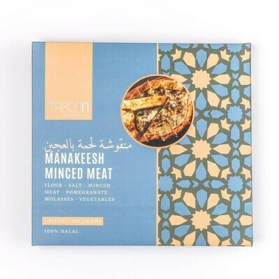 Manakeesh Minced Meat (350g) منقوشة لحمة بالعجين