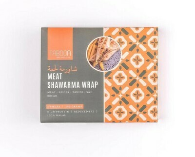 Meat Shawerma Wraps شاورمة لحمة