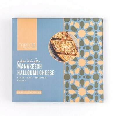 Manakeesh Halloumi Cheese (350g) منقوشة حلوم