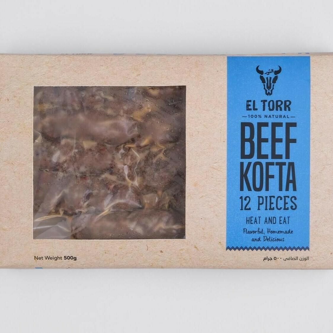 Beef Kofta (500g) كفته