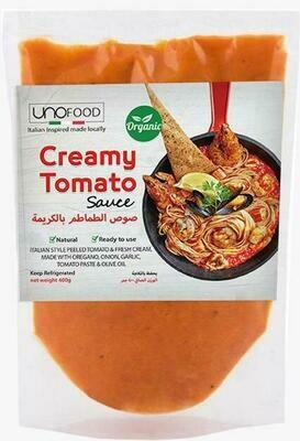 Creamy Tomato Sauce (400g) صوص طماطم بالكريمة