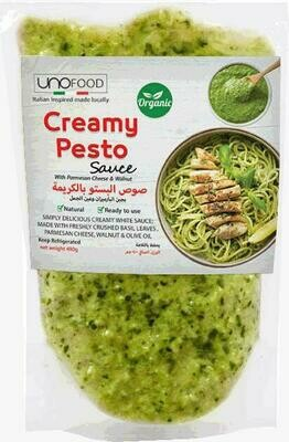 Creamy Pesto Sauce (400g) صوص بستو بالكريمة