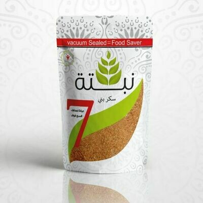 Brown Sugar (500g) سكر بني