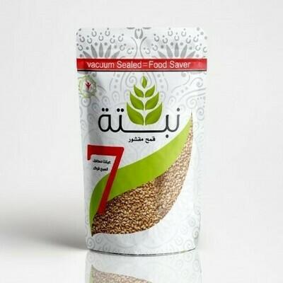 Peeled Wheat (500g) قمح مقشور
