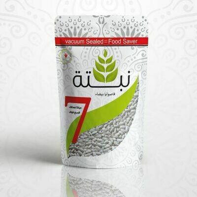 White Kidney Beans (500g) فاصوليا بيضاء