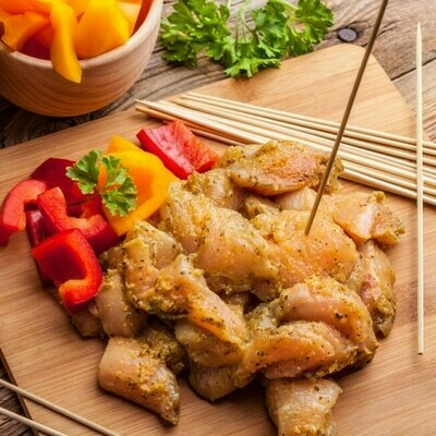 Chicken Shawerma (500g) تشيكن شاورما