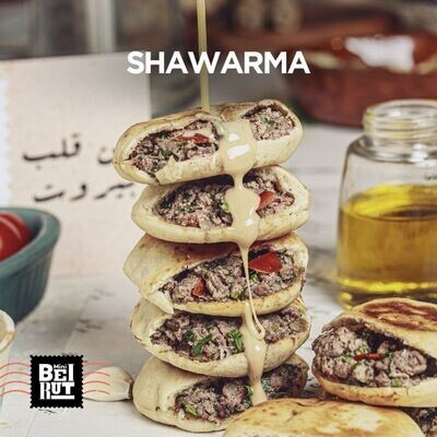 Meat Shawerma (8) شاورمة لحمة