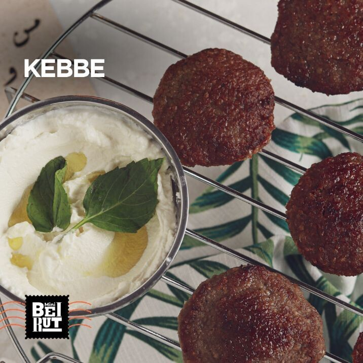 Grilled Kebbe (8) كبه