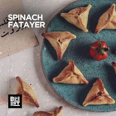 Mini Spinach Fatayer (8) فطاير سبانغ