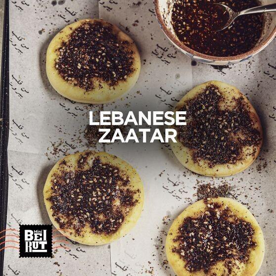 Mini Lebanese Zaatar Manaqeesh (8) مناقيش زعتر