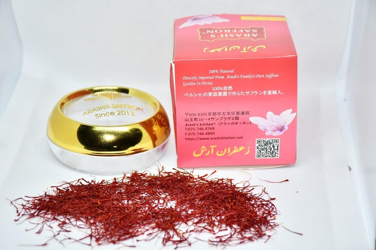 ペルシャサフラン(Arash's Saffron)オリジナルサフラン100%自然 (5g)
