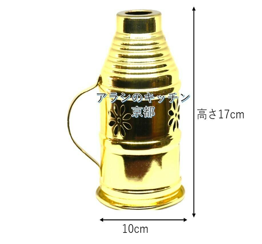水タバコ・シーシャ用品 ウィンドカバー 風防 水タバコ・シーシャ用品 ウィンドカバー 風防 Lサイズ Shisha Wind cover Lsize (イエロー17cm)