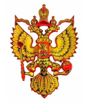 Герб РФ резной с хохлоской росписью настенный 630х490 мм