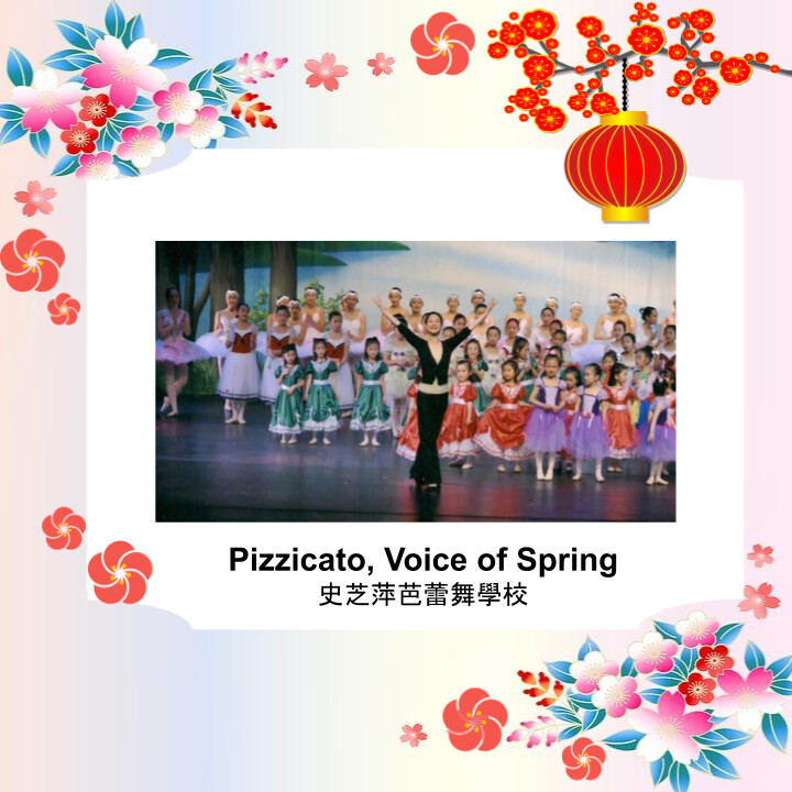 Pizzicato, Voice of Spring  史芝萍芭蕾舞學校