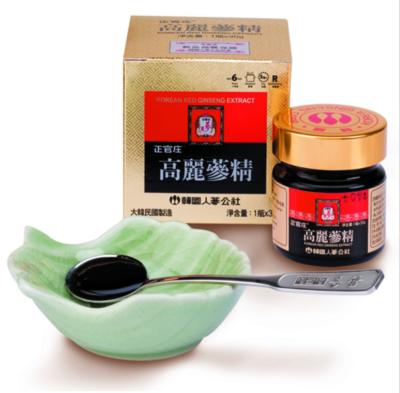 正官庄 - 高麗蔘精禮盒裝 (30g x 3瓶)