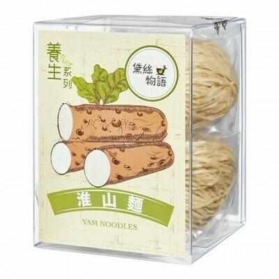 黛絲物語 - 淮山麵 (300克 /6個)