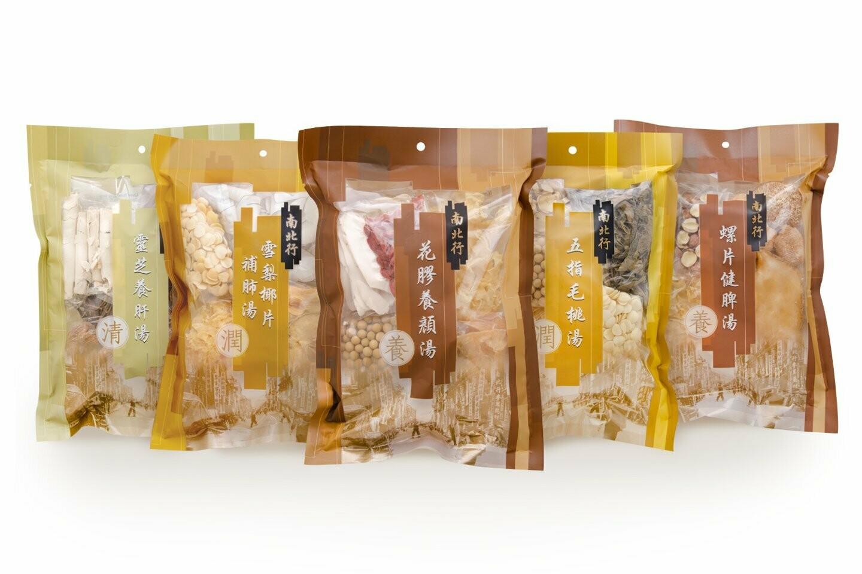 【南北行】滋潤湯包特惠裝5包+加1包